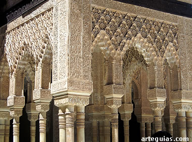 Alhambra de Granada. Alhambra4