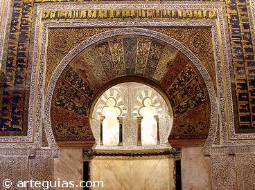 Arte isl mico califal arteguias for Arquitectura islamica