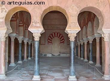 Salón del Trono de Medina Azahara