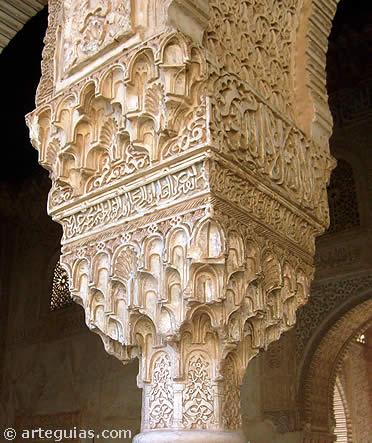 Típico capitel nazarí de La Alhambra de Granada