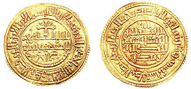 Maravedí de época del reinado de Alfonso VIII de Castilla