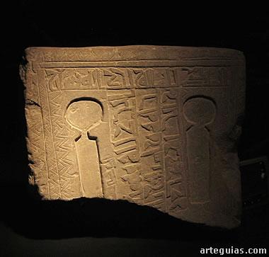 Inscripción en árabe de la época  de dominación musulmana