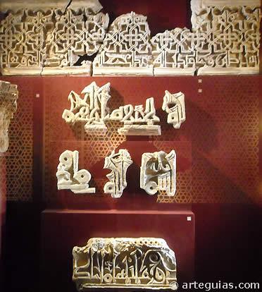 Fragmentos de yeserías conservadas